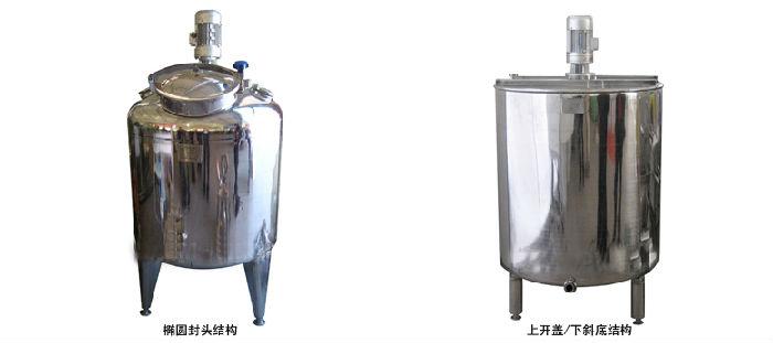 高速搅拌罐生产厂家--北京市静鑫通茂