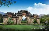 貴州水族萬戶水寨旅游度假區規劃設計;