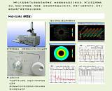 DMT磁场分布测试仪