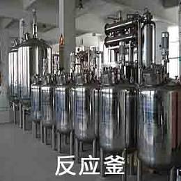 500L-青铜峡不锈钢反应釜500L反应釜生产厂家北京市静鑫通茂