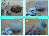 史上防霉与吸潮效果最好的干燥剂_艾浩尔_价格优惠_可免费拿样_欢迎采购