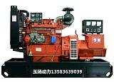 河北30千瓦濰柴發電機 小型家用柴油發電機直銷 30kw柴油發電機組