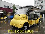8座电动观光车精品车型_生态园专用豪华八座电瓶观光车游览车;