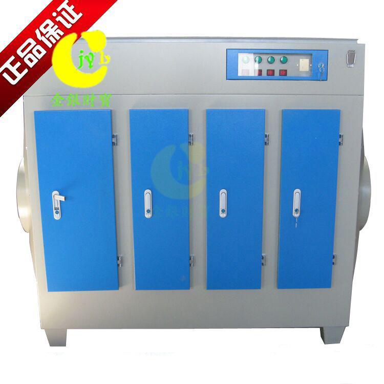 光氧催化废气净化器+喷淋塔