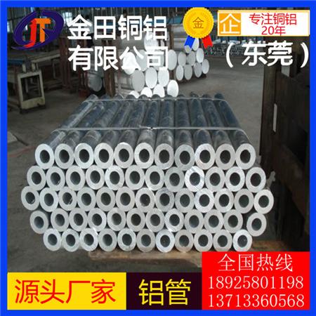 6061小铝管6063精抽铝管,2a12拉花铝棒2024六角铝管,5052铝薄板