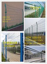 厂区围栏网;