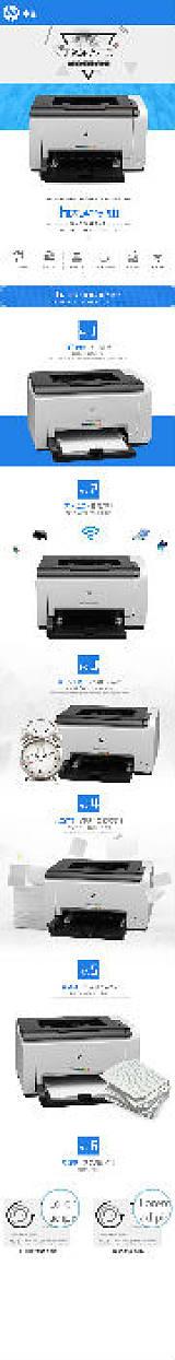 供应惠普HP1025激光彩色打印机(三合一);