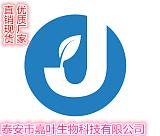 原料厂家S-4-氯-3-羟基丁腈127913-44-4现货直销;