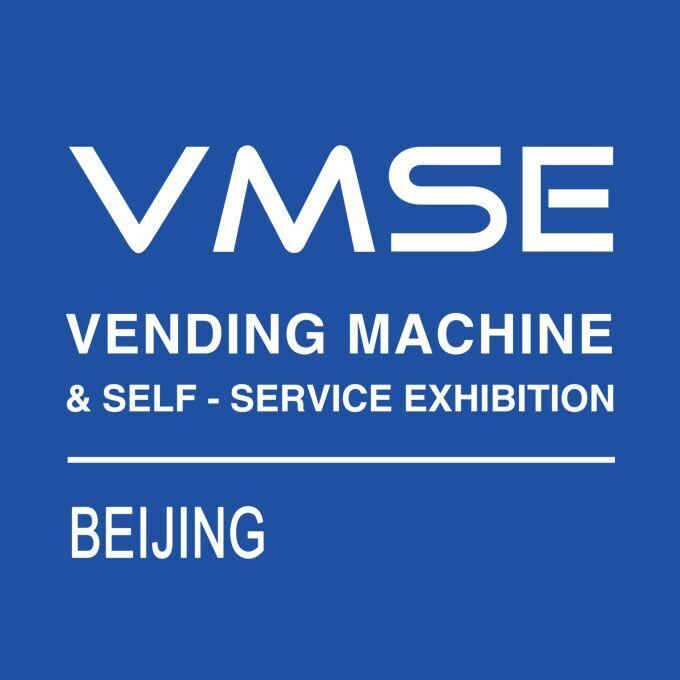 2018中国(北京)国际智能快递柜展览会