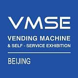 2018中国(北京)国际智能快递柜展览会;