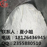美洛昔康CAS71125-38-7现货价格18126436945
