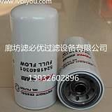 替代奔驰mtu5241840301机油滤清器