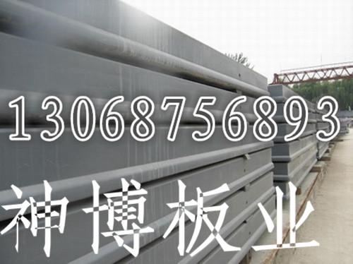 山西临汾钢骨架轻型板 哪家价格低 2