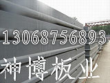 山西临汾钢骨架轻型板 哪家价格低 2;