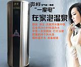 昆明空气能热水器应用领域 空气能热泵热水器利用现状;