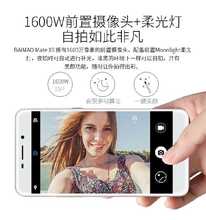 【深圳手机网_深圳手机报价_深圳手机市场】_手机中国