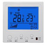 供应中央空调末端风机盘管温控器OL-801;
