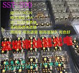 大功率激光炮 sst-300钓鱼灯高亮度夜钓钓鱼灯;