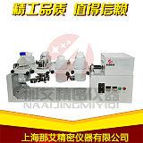 河北石家庄旋转式振荡器,NAI-FF4旋转式振荡器价格