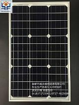 太阳能电池板鑫鼎盛XDS-M-60高效单晶硅光伏组件 60W 830*510;
