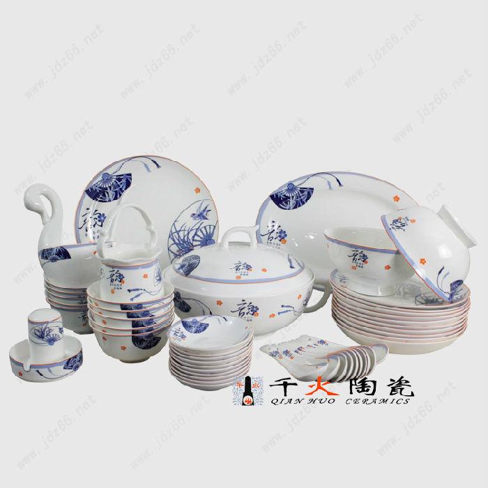 景德镇手绘的陶瓷餐具套装批发厂家高档餐具图片