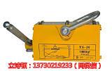 厂家0.1吨永磁起重器|低价100KG永磁起重器