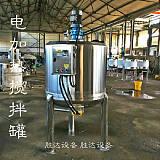 供应高效低耗能不锈钢液体搅拌罐洗衣液搅拌罐配液罐
