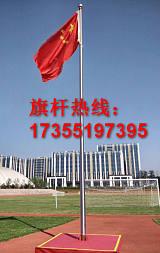陕西西安旗杆 武功县不锈钢锥形旗杆 西安电动旗杆厂