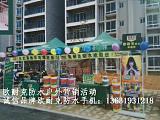 惠州市惠東廠房樓梯房冒水滴水防水補漏堵漏科技公司;