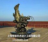 厂家直销龙头鱼身雕塑-水景喷泉鳌鱼雕塑定制;