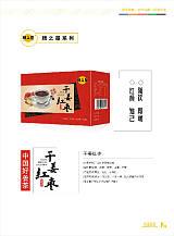 干姜红枣茶、黑糖姜茶、红枣姜茶
