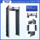 供应安检门MCD-100;