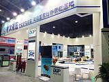 上海展台设计搭建一条龙服务公司——莱晟展览;