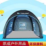 西藏广告帐篷尺寸、 西藏折叠帐篷制作