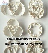 3D打印手板模型加工厂定制工业手板3D打印工业模型;