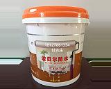 廚房衛生間裝修用防水18127861334
