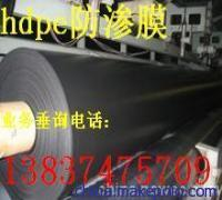 哪里生产销售cpvc电力护套管河南信阳漯河周口商丘朋友许昌长葛
