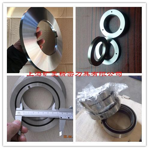厂家供应金属钢管分条纵剪机圆盘刀片