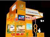 福州展会布展商家布置服务商会议搭建商灯光音响公司展会演出公司哪里有;