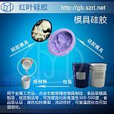 手工皂硅胶模具原材料