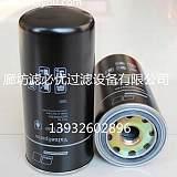 替代奔驰MTU0031845301机油滤清器