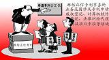 潍坊专利申请资讯:计算机程序的发明专利申请审查