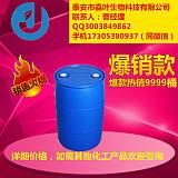 丙酮酸甲酯 600-22-6