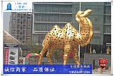 园林景观骆驼雕塑-烤漆金色骆驼雕塑定制-装饰仿铜景观报价;