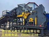 900型大型廢鋼破碎機生產線630廢舊金屬破碎機塑料廢鐵破碎機