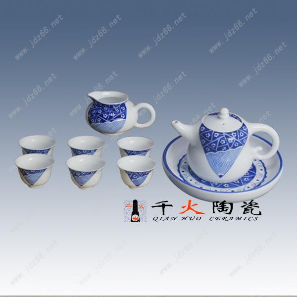 景德镇手绘热销陶瓷餐具批发厂家陶瓷餐具