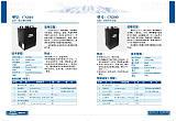 工业空气净化器;
