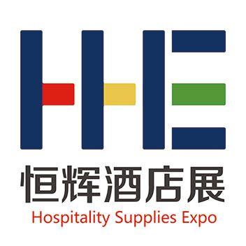 2018第八届北京国际酒店用品博览会?