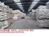 小苏打-纯碱-生长线整车厂价直供;