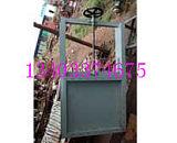 手動插板閥DN400出售;
